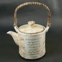 Poetry-Takes-Flight-Teapot-Friendship-Tea